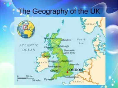 как по английски будет карта