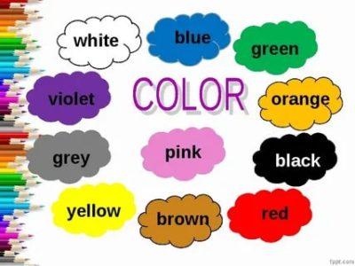 пинк какой цвет по английскому