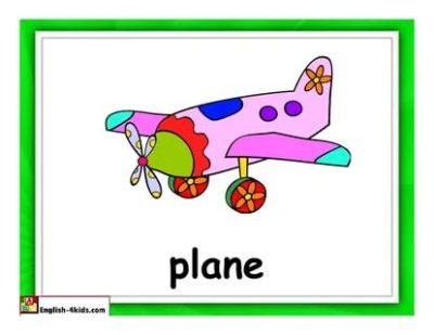 как по английски самолет
