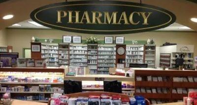 как по английски аптека