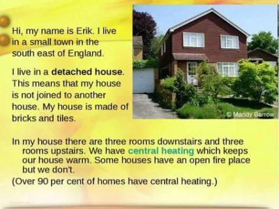как описать дом на английском языке