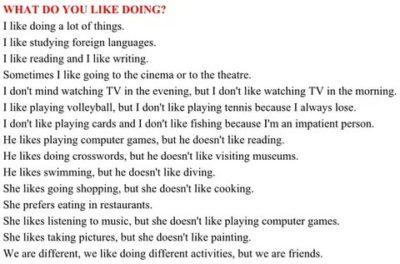 что ты любишь делать на английском