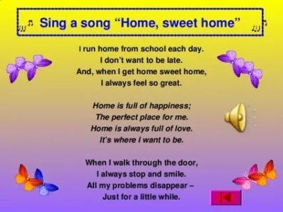 как переводится слово home