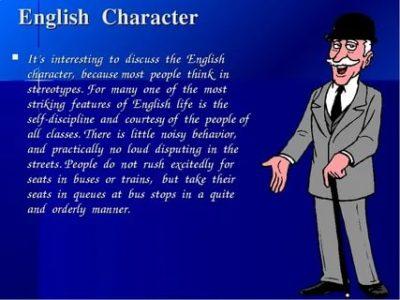 как по английски характер
