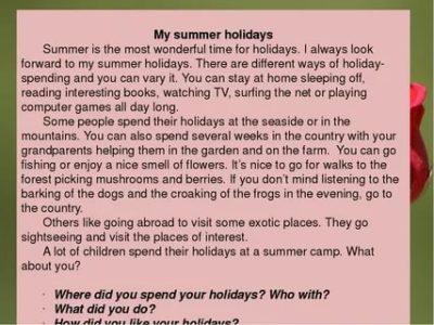как я провел летние каникулы на английском