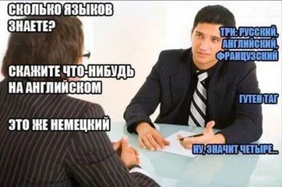 что нибудь по английски