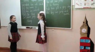 как провести урок английского языка интересно