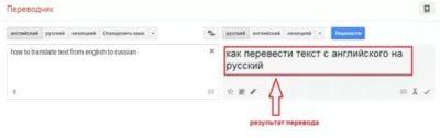 как переводится с русского на английский слово
