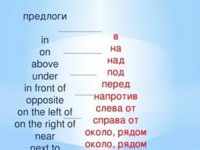 как переводится слово near