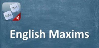 как по английски максим