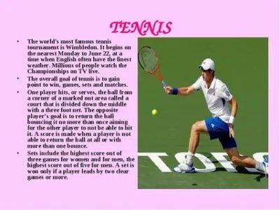 как пишется по английски теннис