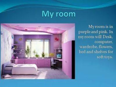как написать по английски моя комната