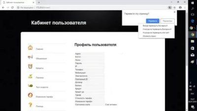как переводится user на русский