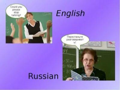 что такое плиз на английском