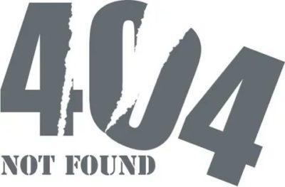 как переводится not found