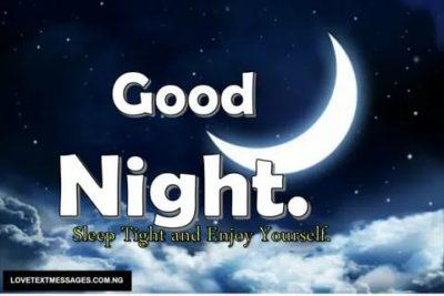 как переводится good night