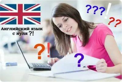 как учить взрослых английскому