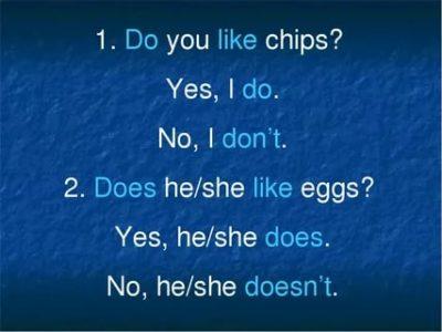 как переводится yes i do