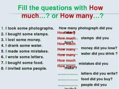 как ответить на вопрос how many