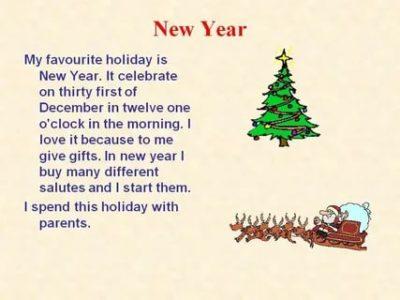 почему я люблю новый год на английском