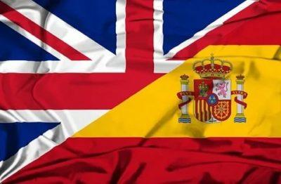 как по английски испания