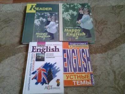 какой учебник по английскому лучше