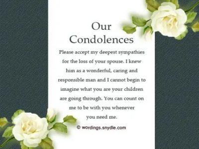 как выразить соболезнования на английском