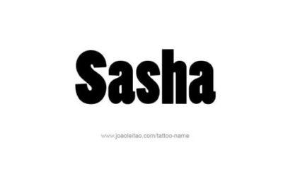 как по английски саша