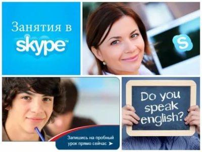как преподавать английский по скайпу