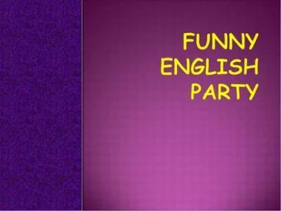 как по английски вечеринка