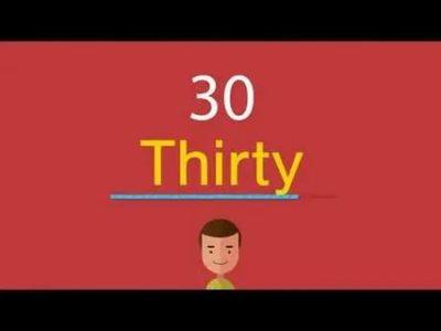 как по английски 30
