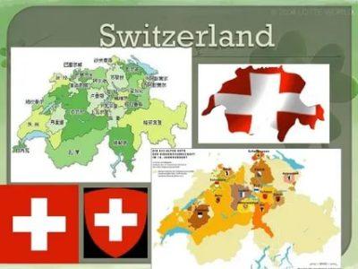 швейцария по английски как пишется