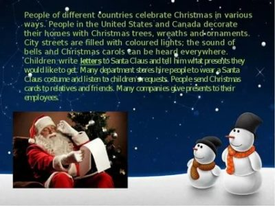 как переводится слово celebrate