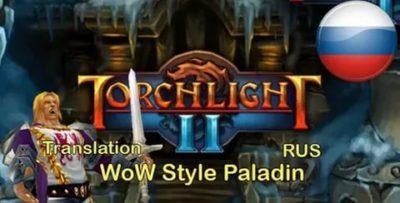 как переводится wow на русский