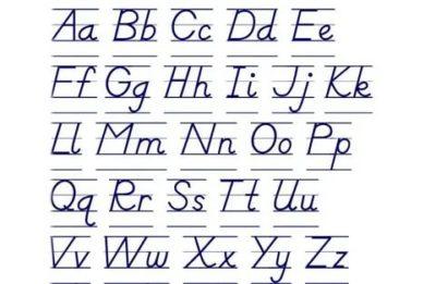 как пишется английская буква д