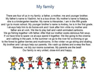 как написать про свою семью на английском