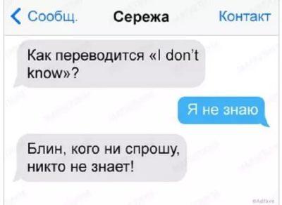 как переводится слово know