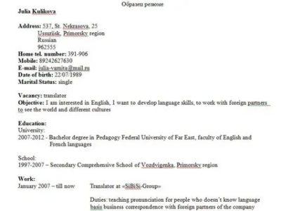 как написать резюме на английском языке образец
