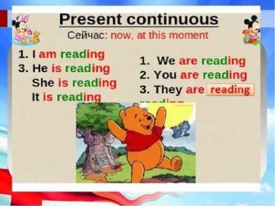 как объяснить ребенку present continuous