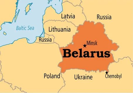 Беларусь на английском как пишется - English House