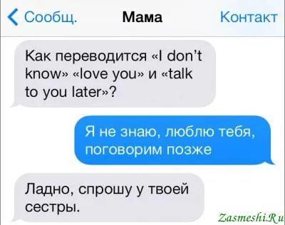 как переводится слово you