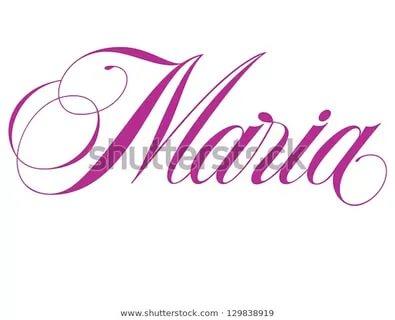 марина по английскому как пишется