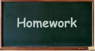 как пишется по английски домашняя работа