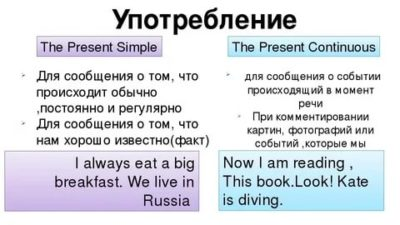 что такое vs в английском