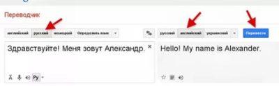 иркутск по английски как пишется